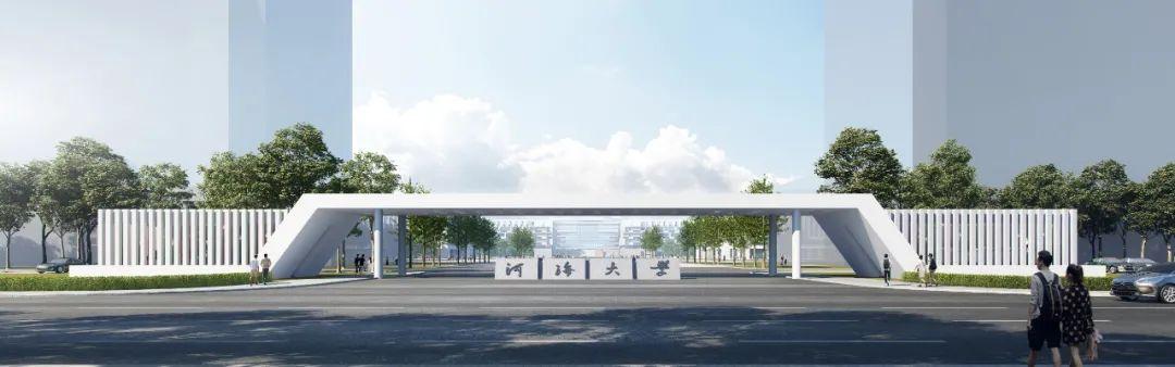 @全体河海人 | 常州新校区校门设计方案意见征集