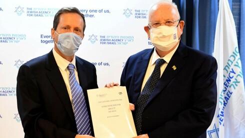 以色列新总统伊萨克·赫尔佐格宣誓就职