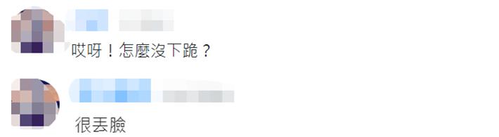 日本送台AZ疫苗 谢长廷又到机场作揖 台网友惊讶