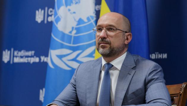 乌克兰总理:希望5到10年内获得欧盟和北约成员资格
