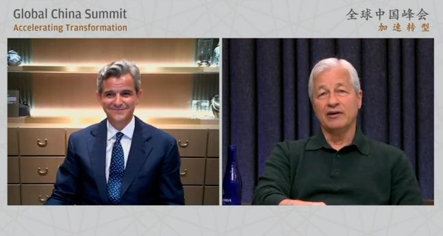 摩根大通第17届全球中国峰会精彩回顾 | 全球商界领袖真知灼见不容错过!