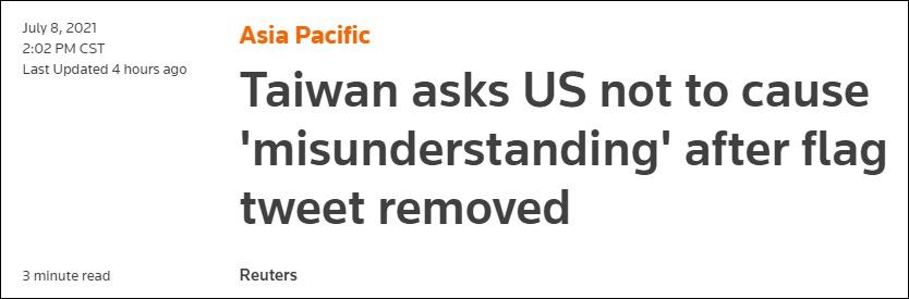 台当局心酸了:被蔡英文转发后,白宫删除相关推文