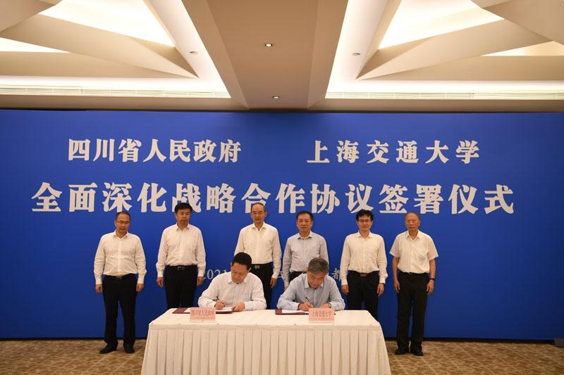 我省与上海交通大学签署全面深化战略合作协议 黄强会见杨振斌并共同出席协议签署仪式