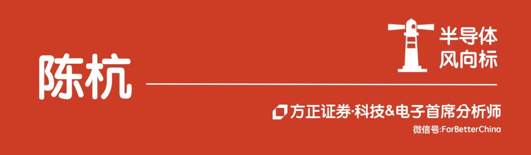 捷捷微电:布局车规级封装