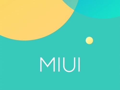 小米MIX 4首发!曝MIUI 13有望7月16日发布:更精简了