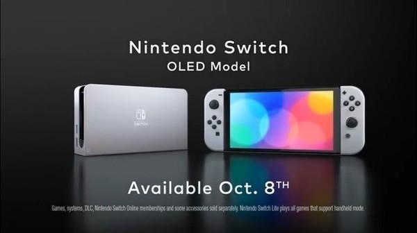 新款Switch被疯狂吐槽 别急!Switch Pro样机曝光了