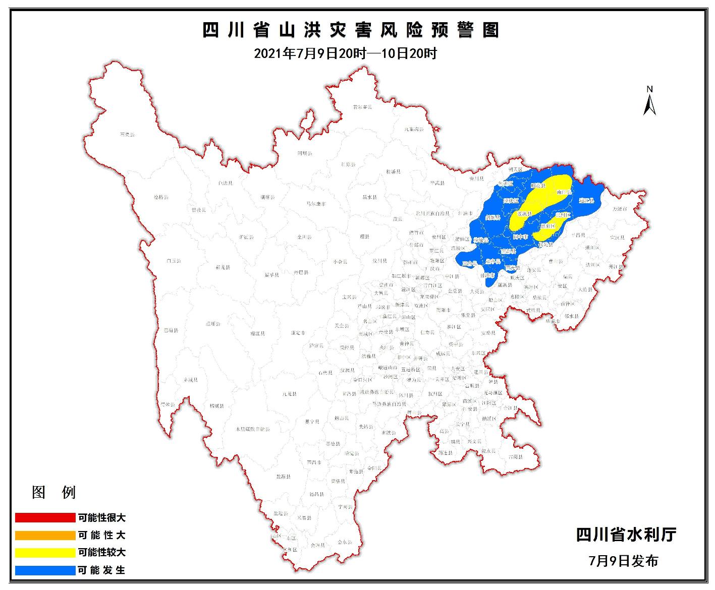 四川发布山洪灾害黄色预警 涉及川东北17个县(市、区)