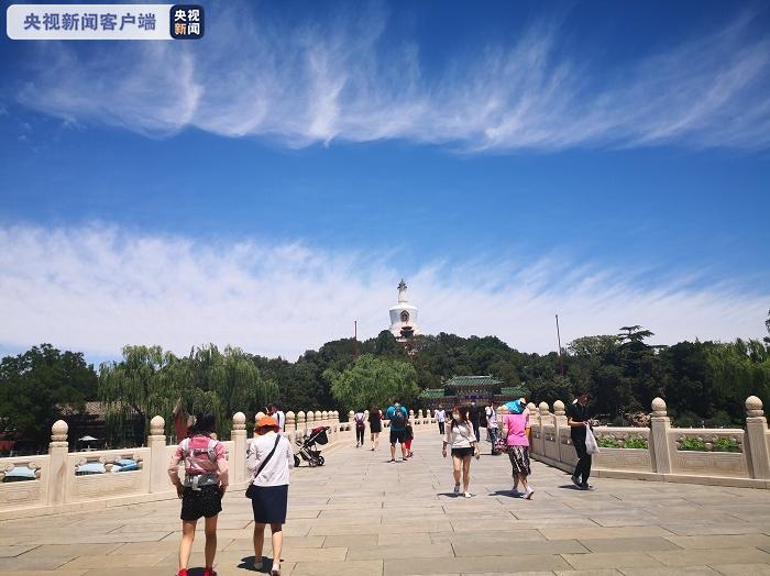 历史新低!6月北京PM2.5月均浓度18微克/立方米