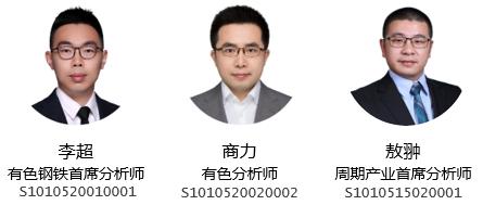 华友钴业:一体化布局铸就锂电正极材料赛道领导者