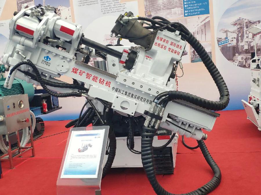 中国煤科重庆研究院全自动钻机在松软煤层成孔126米创国内行业新高