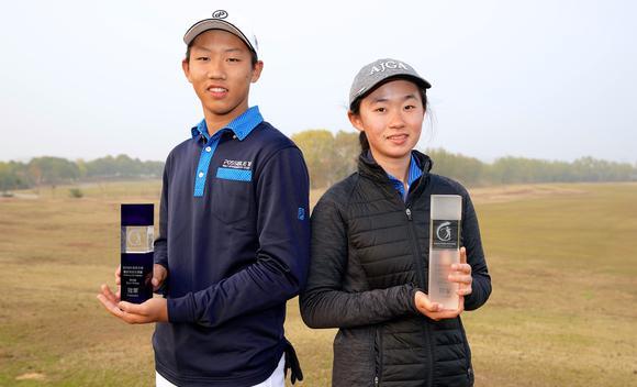 青少年大师赛姜颂格、关杨茜夺冠
