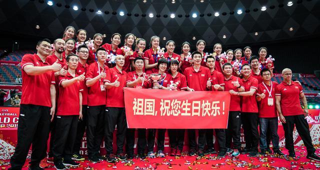 中国女排世界杯夺冠一周年