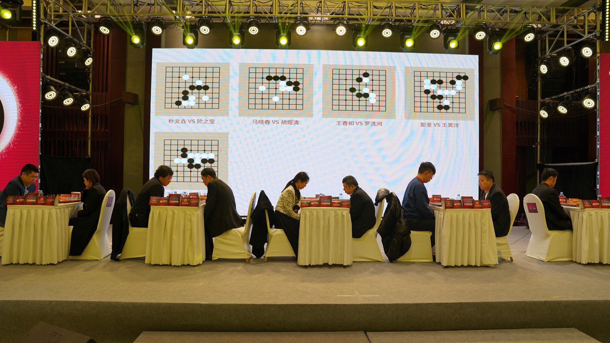 高清-城市围棋联赛全明星赛九路赛 朴文垚VS於之莹