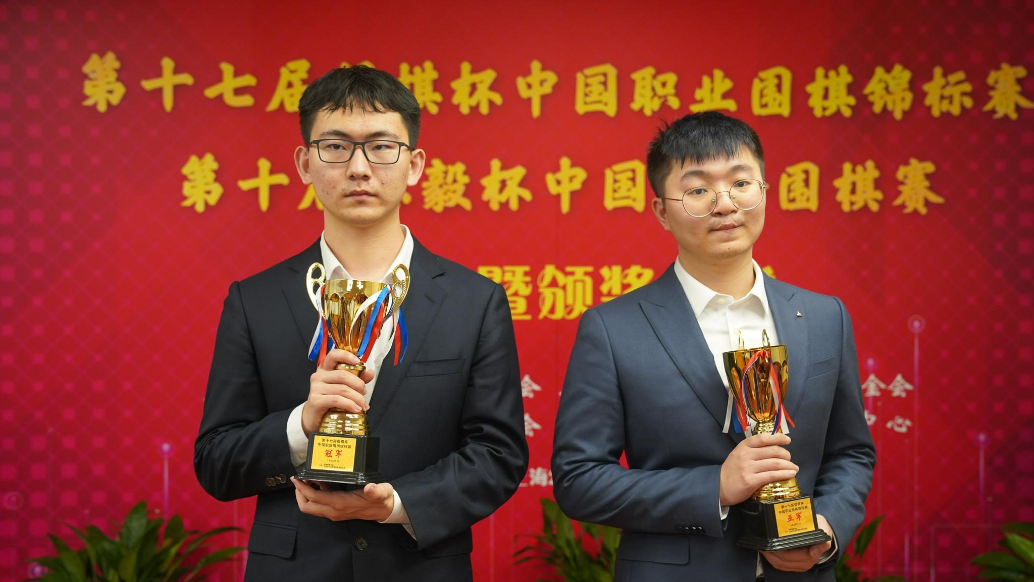 高清-丁浩获45万冠军奖金