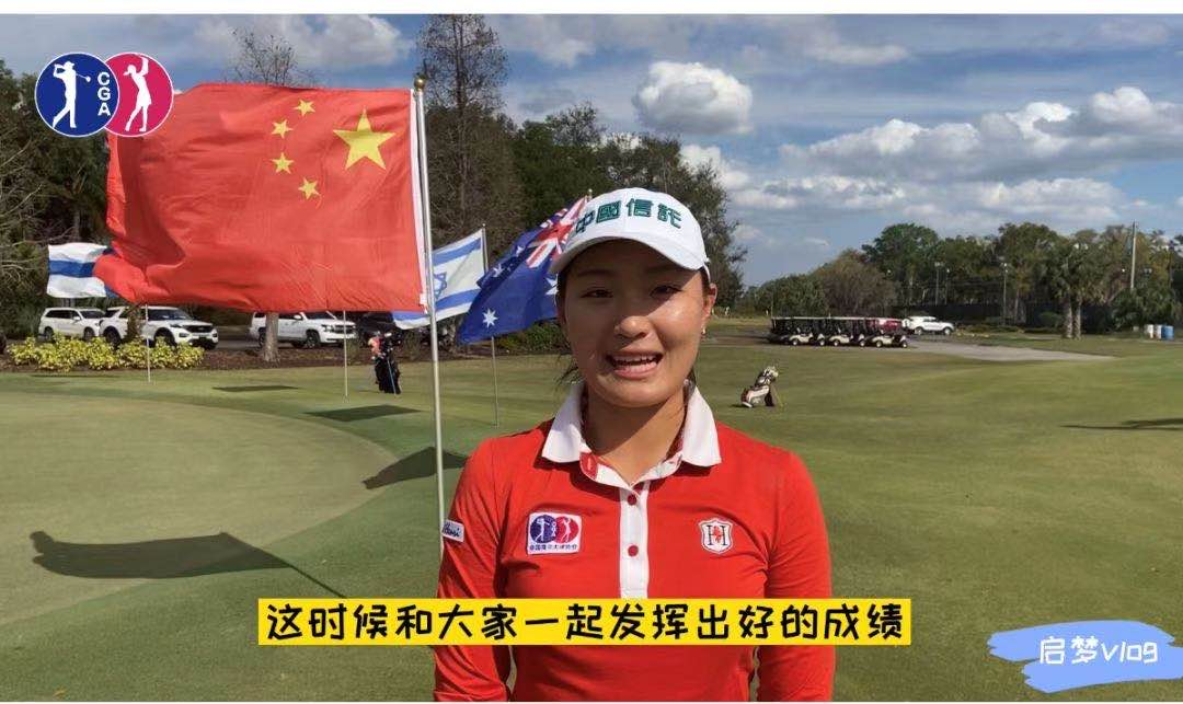 中国信托签约杜墨含 中高协启梦之队成长进行时