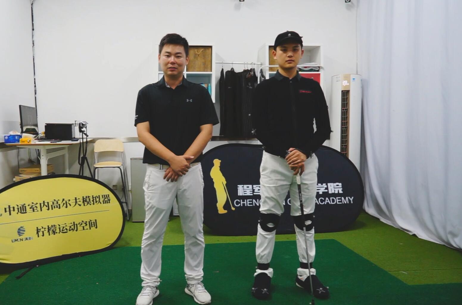 视频-高视高尔夫教学程军学院 髋关节对挥杆的影响