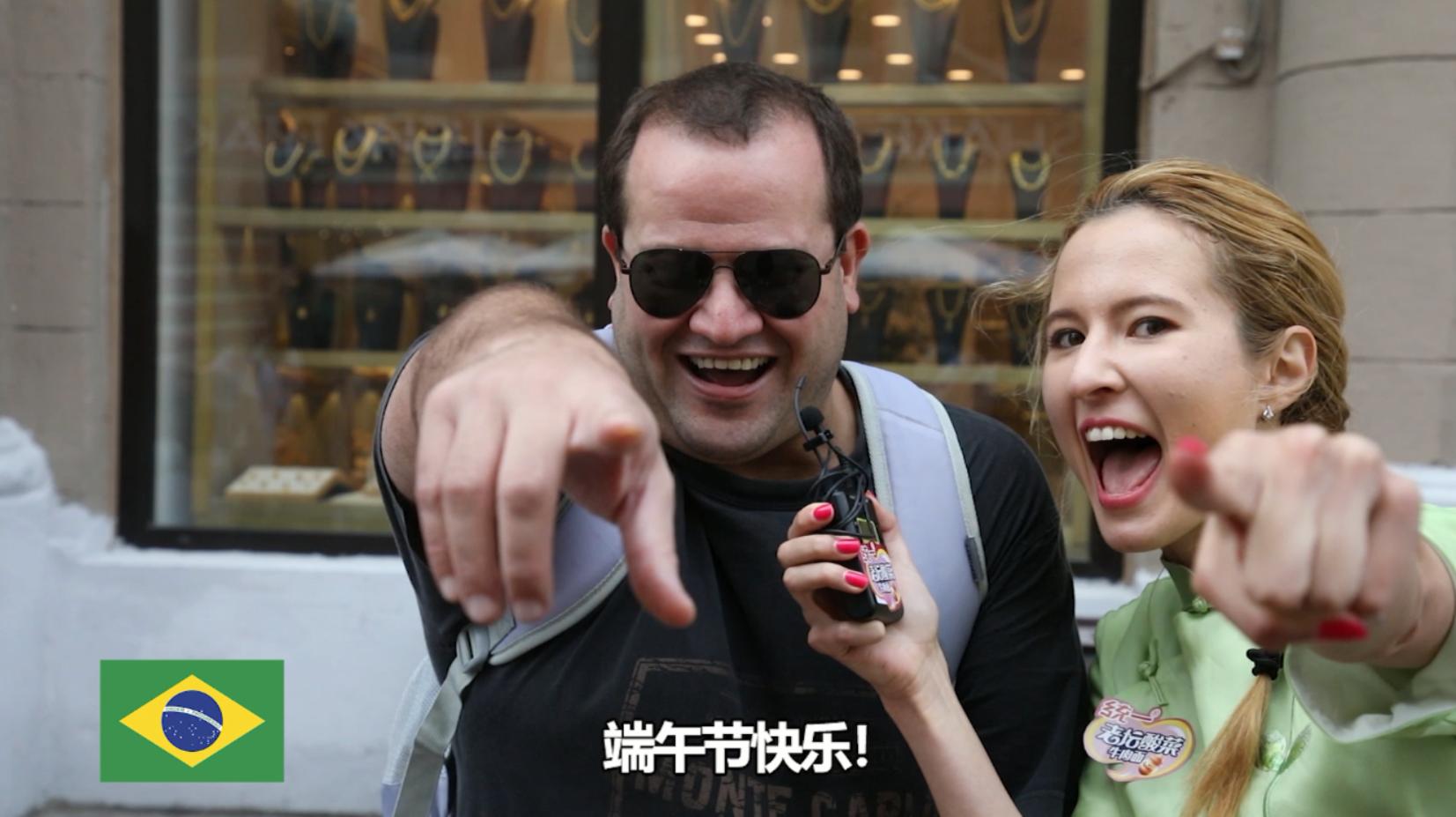 俄滴神-世界杯球迷站队甜咸粽