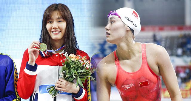 游泳冠军赛刘湘50米自由泳夺金