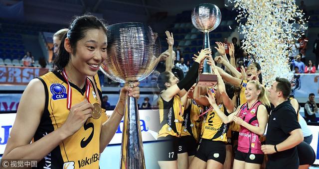 瓦基弗土耳其女排联赛夺冠 朱婷获联赛MVP