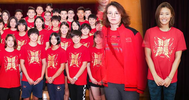 中国游泳队合影 刘湘傅园慧表情迥异