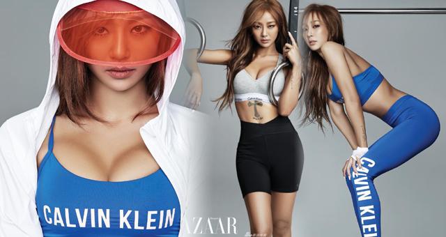 韩星孝琳运动杂志写真 火辣小腰精