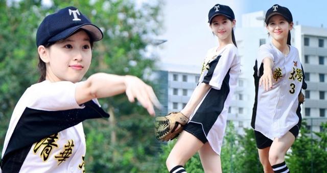 奶茶妹妹章泽天棒球写真旧照曝光