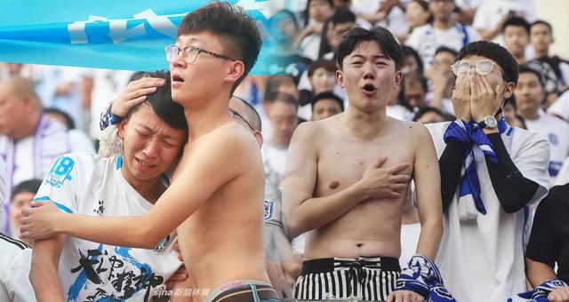 泰达惊险保级劫后余生 天津球迷看台痛哭流涕