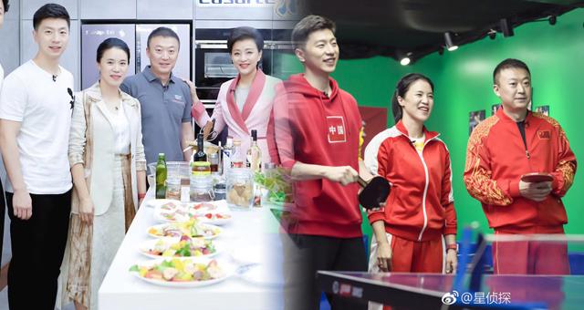 马龙马琳携王楠录节目玩转乒乓球