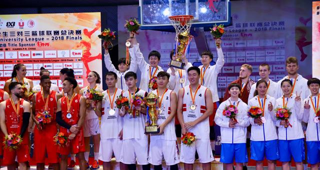世界大学生3V3篮球赛中国男女篮夺冠