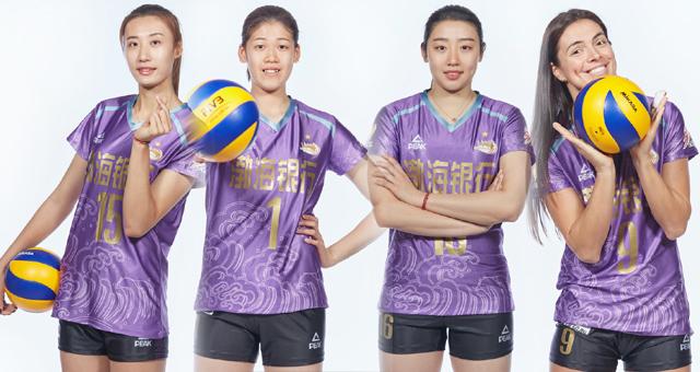 李盈莹领衔天津女排新赛季官方写真