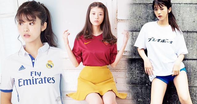 日本美女模特足球写真清纯靓丽