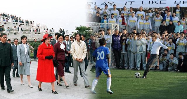 从英女王到小贝 15张图看40年变化的中国