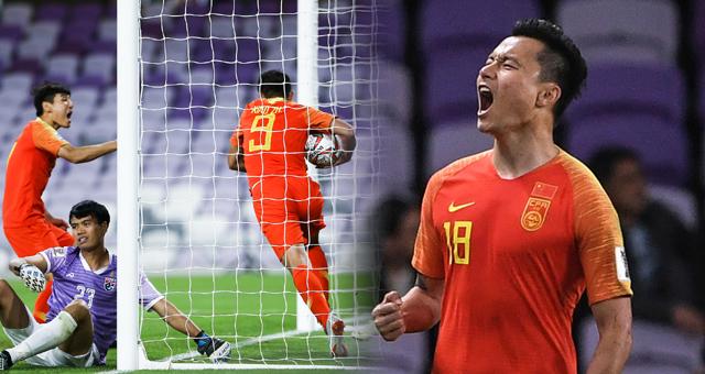 亚洲杯-中国2-1逆转泰国晋级8强