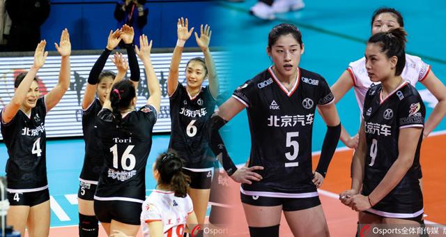 创历史!北汽女排淘汰上海首进联赛决赛