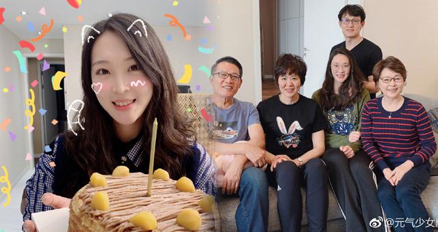 辽宁韩国美女主播 大尺度