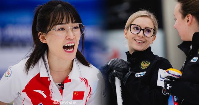 冰壶世锦赛中国女队7-9俄罗斯