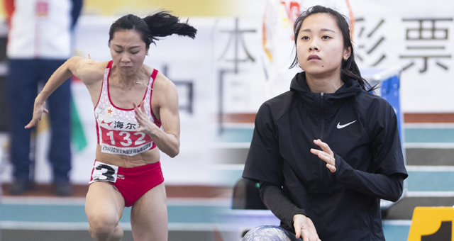 全国室内田径锦标赛 女子60米葛蔓棋破国内纪录
