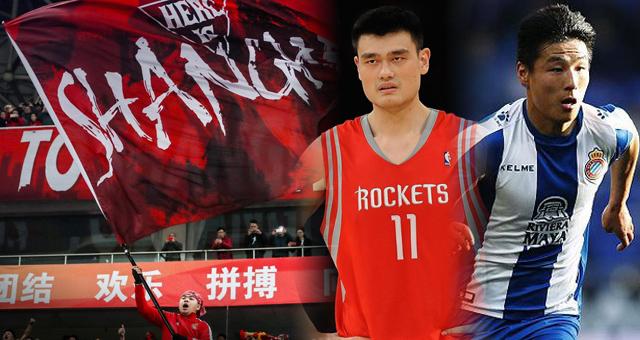 中国体育地理之上海篇