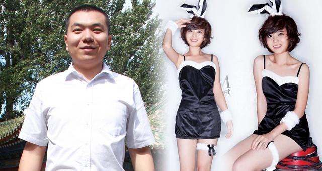 韩围棋冠军与中国棋手完婚 认识不到1年
