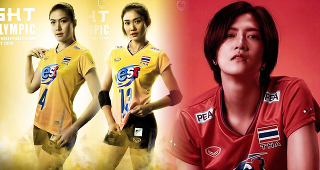 2019泰国女排国家队队服发布