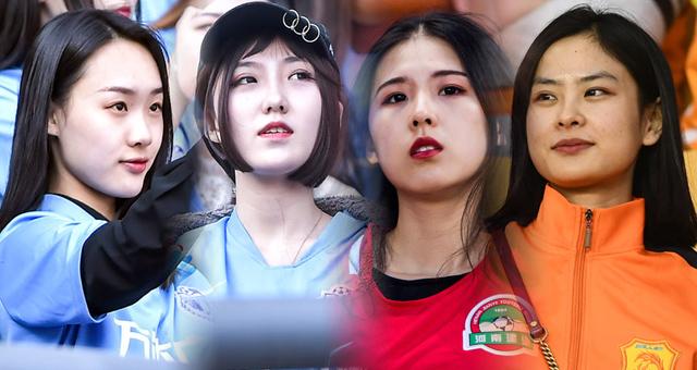 中超女球迷第6轮集锦:南方佳人vs北方美女
