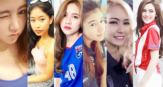 百艳图!全泰国最美的小姐姐都来看球了 不美算我输