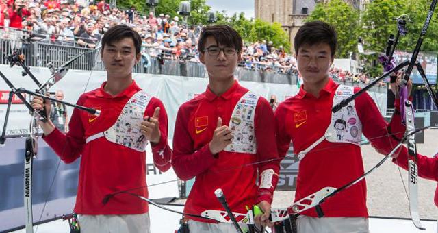 中国队首夺射箭世锦赛男团冠军