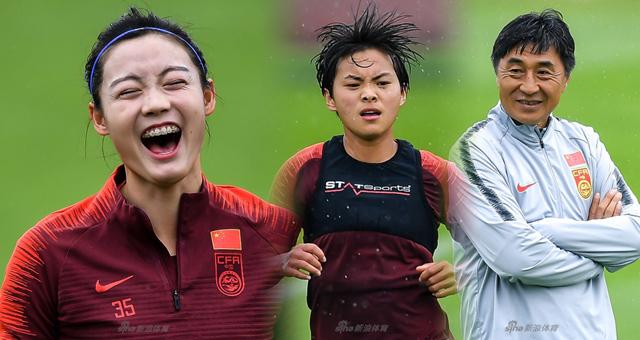 中国女足备战 贾秀全难得展露笑容