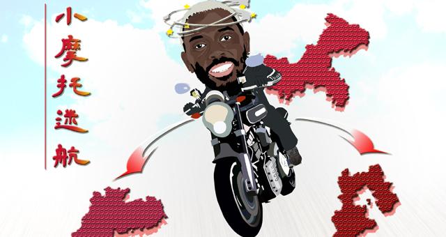 太快了!屏住呼吸!中超小摩托那些狂飙时刻