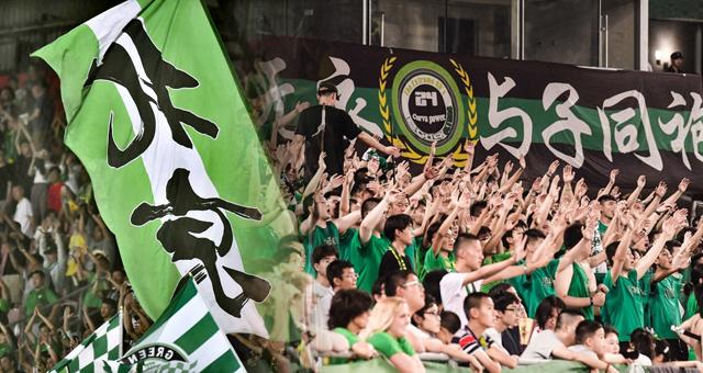 北京国安主场火爆非凡 4万球迷掀起绿色狂飙