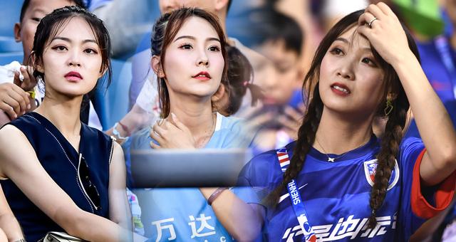 中超第20轮女球迷风采 北京大连美女争艳