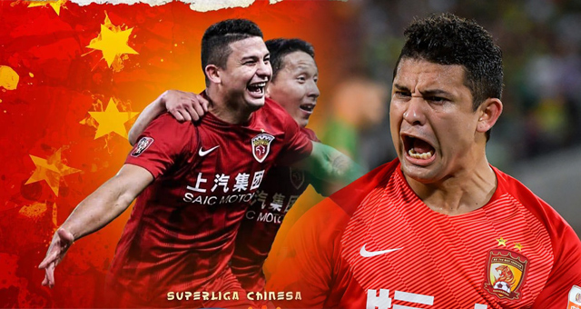 亚足联印证埃神入选国足世预赛名单