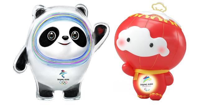 北京冬奥会及冬残奥会吉祥物正式发布