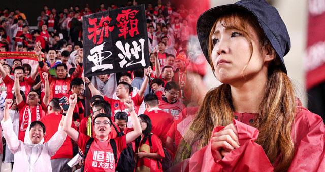 鹿岛被淘汰日本球迷大失所望 中国球迷打出霸气横幅